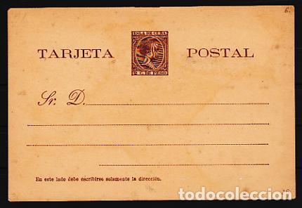 CUBA ENTEROS POSTALES 1894 EDIFIL 29 (*) MNG (Sellos - España - Colonias Españolas y Dependencias - América - Cuba)
