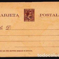 Sellos: CUBA ENTEROS POSTALES 1894 EDIFIL 29 (*) MNG. Lote 151114004