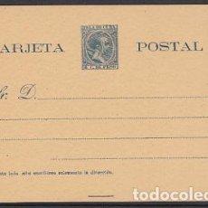 Sellos: CUBA ENTEROS POSTALES 1894 EDIFIL 30 (*) MNG. Lote 151114008
