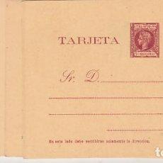 Sellos: CUBA ENTEROS POSTALES 1898 EDIFIL 31/8 (*) MNG. Lote 151114012