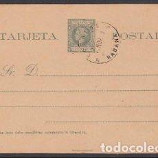 Sellos: CUBA ENTEROS POSTALES 1898 EDIFIL 32 O. Lote 151114016