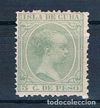 ESPAÑA CUBA EDIFIL 127 MH* CON GOMA (Sellos - España - Colonias Españolas y Dependencias - América - Cuba)
