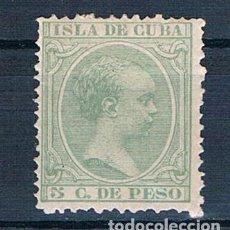 Sellos: ESPAÑA CUBA EDIFIL 127 MH* CON GOMA. Lote 151322434