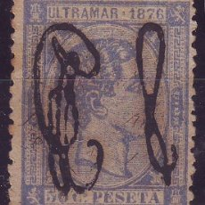 Sellos: PUERTO RICO 9 HI *MH SOBRECARGA INVERTIDA VC 150 EUROS. Lote 120818011