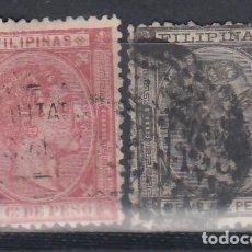 Sellos: FILIPINAS, 1878-1879 EDIFIL Nº 51, 52 . Lote 152227622