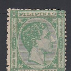 Sellos: FILIPINAS, 1878-1879 EDIFIL Nº 46 /*/ . Lote 152227830