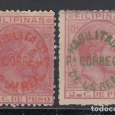 Sellos: FILIPINAS, 1881 - 1888 EDIFIL Nº 66M, 66N *HABILITADOS PARA CORREOS*. Lote 152329426