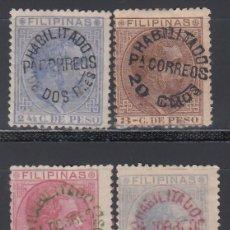 Sellos: FILIPINAS, 1881 - 1888 EDIFIL Nº 66T, 66W, 66Y, 66Z, *HABILITADOS PARA CORREOS*. Lote 152333998