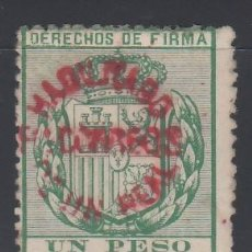 Sellos: FILIPINAS, 1881 - 1888 EDIFIL Nº 66AH, *HABILITADOS PARA CORREOS*. Lote 152335278