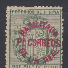 Sellos: FILIPINAS, 1881 - 1888 EDIFIL Nº 66AI, *HABILITADOS PARA CORREOS*. Lote 152335750