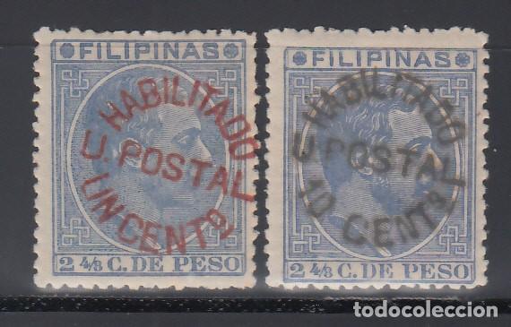 FILIPINAS, 1881 - 1888 EDIFIL Nº 66AY, 66AZ, , *HABILITADOS PARA CORREOS* (Sellos - España - Colonias Españolas y Dependencias - América - Otros)