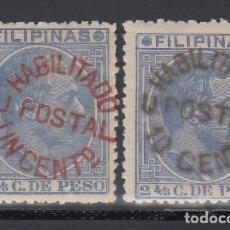 Sellos: FILIPINAS, 1881 - 1888 EDIFIL Nº 66AY, 66AZ, , *HABILITADOS PARA CORREOS*. Lote 152338458