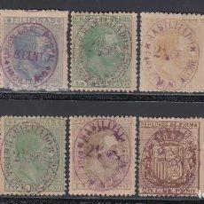 Sellos: FILIPINAS, 1881 - 1888 EDIFIL Nº 75A / 75B, 75C / 75K , *HABILITADOS PARA CORREOS*. Lote 152339802