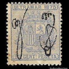 Sellos: SELLOS ESPAÑA. PUERTO RICO. 1875. SELLOS DE CUBA. 25C. LTRAMAR. NUEVO*. EDIFIL Nº5. Lote 153325266