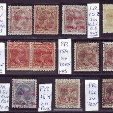Sellos: 1898 PUERTO RICO LOTE 150/166 NUEVOS, VARIEDAD ERROR IMPRESION. NO CATALOGAD+ . Lote 153331886