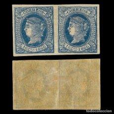 Sellos: CUBA 1866 ISABELI.10C.DE E.BLQ 2.HN.EDIFIL.14. Lote 153512530