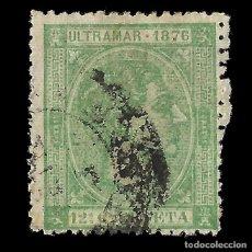 Sellos: SELLOS ESPAÑA.CUBA 1876. ALFONSO XII. 12 ½ C. VERDE AMARILLO. USADO. EDIFIL. Nº 35. Lote 153515638