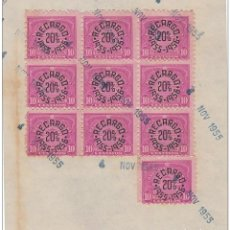 Sellos: REP-164 CUBA REPUBLICA (LG-1053) 1955. 20C REVENUE STAMPS TIMBRE NACIONAL. Lote 154064546