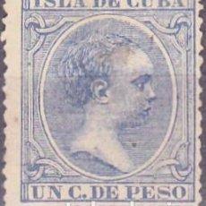 Sellos: 1894 - CUBA - ALFONSO XIII - EDIFIL 136. Lote 154130110