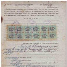 Sellos: REP-63 CUBA REVENUE (LG-528). SELLOS DEL TIMBRE DOC. 5C. 1947.. Lote 154757894