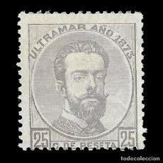 Sellos: SELLOS ESPAÑA. COLONIAS ESPAÑOLAS. ANTILLAS. 1873 AMADEO I. 25C. GRIS. NUEVO*. EDIF.Nº25. Lote 154777034
