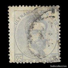 Sellos: SELLOS ESPAÑA. COLONIAS ESPAÑOLAS. ANTILLAS. 1873 AMADEO I. 25C. GRIS. USADO. EDIF.Nº25. Lote 154777414