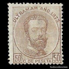 Sellos: SELLOS ESPAÑA. COLONIAS ESPAÑOLAS. ANTILLAS. 1873 AMADEO I. 50C. CASTAÑO. NUEVO*. EDIF.Nº26. Lote 154779274