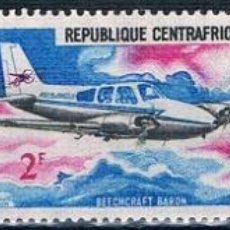 Sellos: REPUBLICA CENTROAFRICANA 1967 - YVERT 94 / 96 ( ** ). Lote 155059618