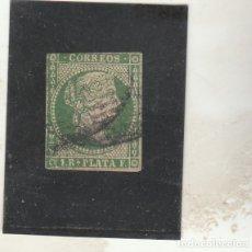 Sellos: ANTILLAS 1857 - EDIFIL NRO. 8 - USADO - MARGENES CORTOS. Lote 155213686