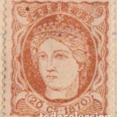 Sellos: 1870 - ANTILLAS - EFIGIE ALEGORICA DE ESPAÑA - EDIFIL 20. Lote 155382534