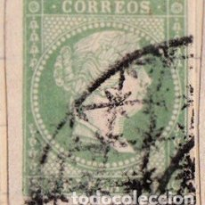 Sellos: 1857 - ANTILLAS - ISABEL II - EDIFIL 8. Lote 155383962