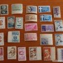 Sellos: SELLOS NUEVOS DE BRASIL AÑOS 1959-66. Lote 155530366