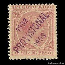 Sellos: SELLOS ESPAÑA. PUERTO RICO. 1898.SOBRECARGA PROVISIONAL.10C CARMÍN .NUEVO. EDIF.180. Lote 155598714