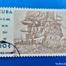 Sellos: SELLO DE CUBA. AÑO 1962. N.765D. DIA DEL SELLO. USADO. Lote 155972578