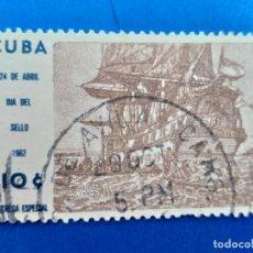 Sellos: SELLO DE CUBA. AÑO 1962. N.765D. DIA DEL SELLO. USADO. Lote 155973002