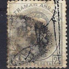 Sellos: ESPAÑA / ANTILLAS 1873 - AMADEO I, SELLO USADO, CON MATASELLO EN FORMA DE CRUCES. Lote 155979286