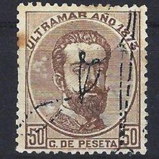 Sellos: ESPAÑA / ANTILLAS 1873 - AMADEO I, SELLO USADO, CON MATASELLO DE FIRMA. Lote 155979390