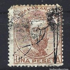 Sellos: ESPAÑA / ANTILLAS 1873 - AMADEO I, SELLO USADO, CON MATASELLO DE FIRMA. Lote 155979470