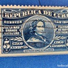 Sellos: SELLO DE CUBA. AÑO 1914. AEREO. Nº 174 GERTRUDIS GOMEZ DE AVELLANEDA.. Lote 156240554