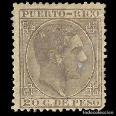 Sellos: PUERTO RICO.1882-84.ALFONSO XII.20CT.HN.EDIFIL.68. Lote 156452222
