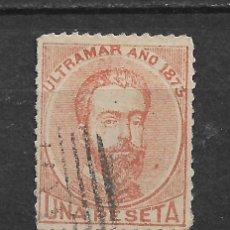 Sellos: ESPAÑA ANTILLAS 1873 EDIFIL 27 USADO - 3/14. Lote 156684798