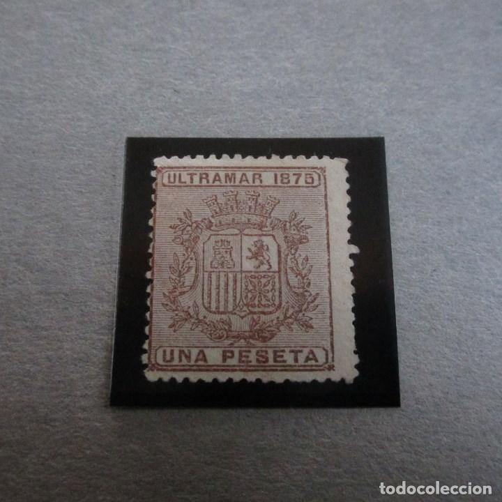 CUBA 1875, EDIFIL Nº 34 ESCUDO DE ESPAÑA, SIN GOMA (Sellos - España - Colonias Españolas y Dependencias - América - Cuba)