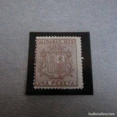 Sellos: CUBA 1875, EDIFIL Nº 34 ESCUDO DE ESPAÑA, SIN GOMA. Lote 157858114