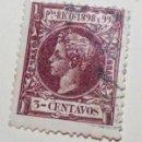 Sellos: SELLO PUERTO RICO 1898 Y 99 - 3 CENTAVOS Nº 137 CASTAÑO OSCURO. Lote 158873238