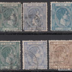 Sellos: PUERTO RICO. 1877- 1879 EDIFIL Nº 15, 16, 20, 21, 22, 26, . Lote 159425358