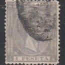 Sellos: PUERTO RICO. 1879 EDIFIL Nº 28 . Lote 159426330