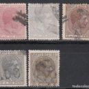 Sellos: PUERTO RICO. 1881 - 1886 EDIFIL Nº 44, 51, 54, 53, 54, . Lote 159428858