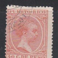 Sellos: PUERTO RICO. 1890 EDIFIL Nº 84. Lote 159429854