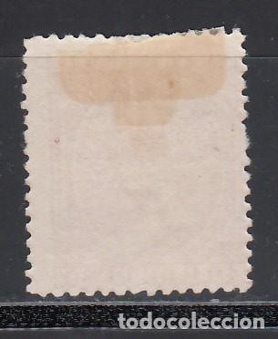 Sellos: PUERTO RICO. 1890 EDIFIL Nº 84 - Foto 2 - 159429854