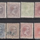 Sellos: PUERTO RICO. 1896 - 1897 EDIFIL Nº 115, 116, 117, 119, 121, 122, 123, 128, . Lote 159433306
